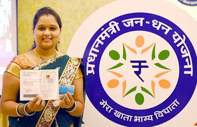 Jan Dhan scheme: Total deposits in Jan Dhan accounts cross Rs.1 lakh crore