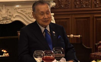 Former Japanese Prime Minister Yoshiro Mori.