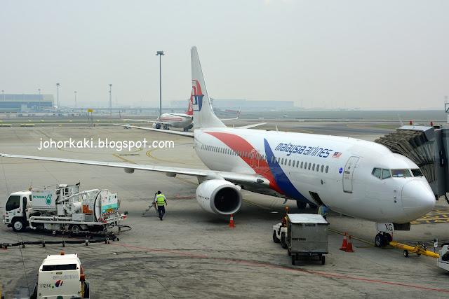 ASEAN-Media-Bloggers-Tourism-Hunt-Tourism-Malaysia
