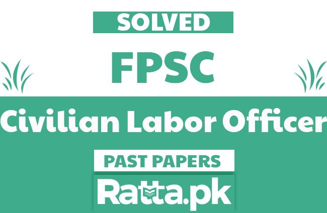 FPSC Civilian Labour Officer Past Papers Solved MCQs pdf