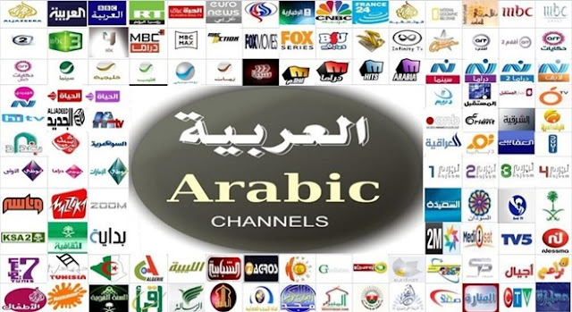 Arabic IPTV Free m3u Playlists 27-Jun-2020