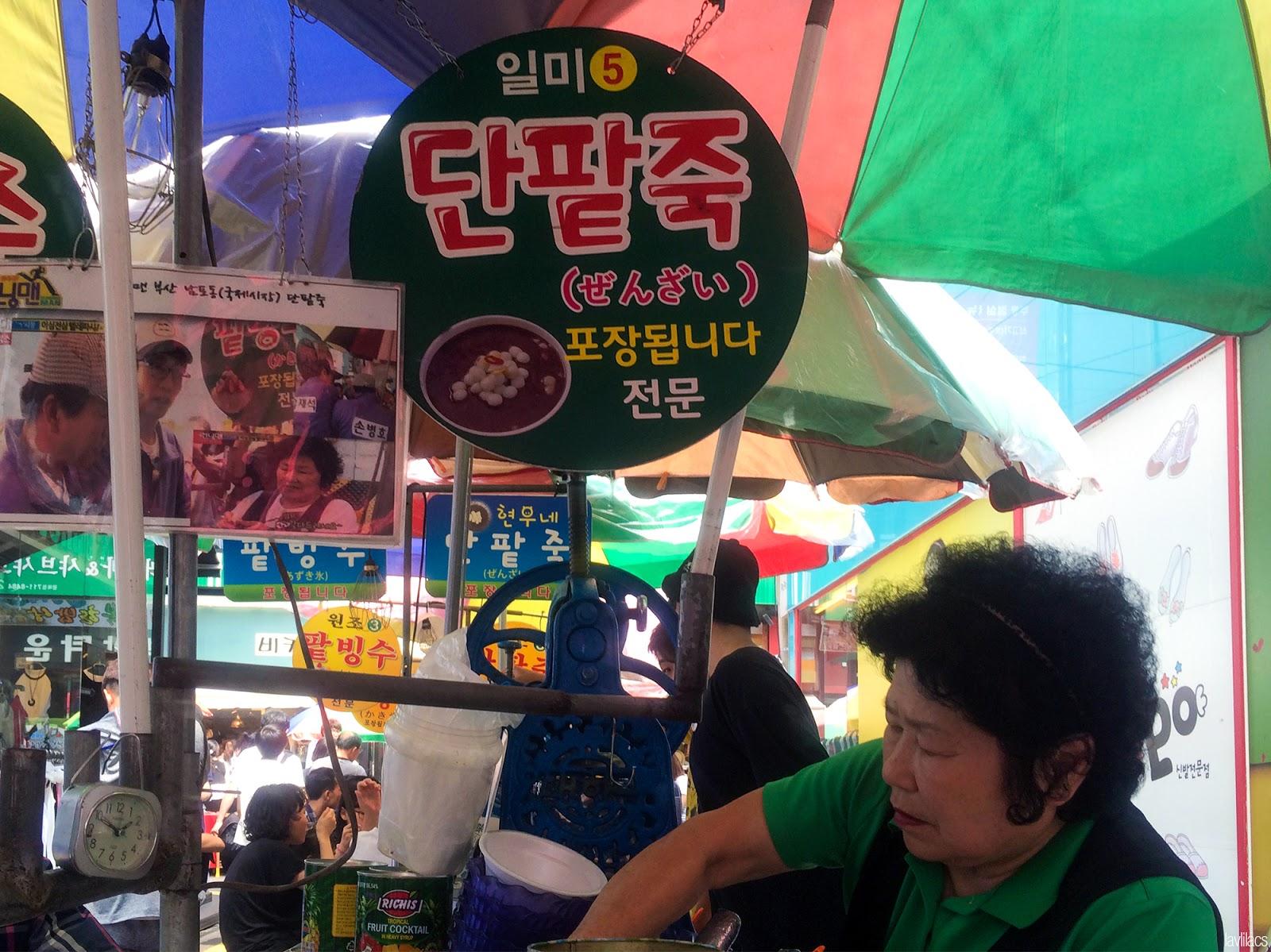 Seoul, Korea - Summer Study Abroad 2014 - Busan Gukje Market - Patbingsoo Danpatjook Vendor