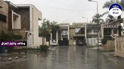 طقس العراق موجة أمطار غزيرة تضرب معظم مناطق العراق وهذا موعدها توقعت الهيأة العامة للأنواء الجوية، سقوط الأمطار في معظم مناطق البلاد ابتداءً من يوم الجمعة المقبل. ونشرت الهيأة، جدولا تضمن توقعات الطقس أيام الجمعة والسبت والأحد المقبلة، والتي ستشهد بحسب التوقعات طقسا غائما مصحوبا بتساقط الأمطار تكون رعدية يوم الجمعة، وتمتد إلى يوم السبت وتكون متوسطة الشدة إلى غزيرة في بعض المناطق. وبحسب الهيأة، ستشهد جميع المناطق في البلاد يوم الأحد المقبل، طقسا غائما مصحوبا بتساقط الامطار مع حدوث عواصف رعدية.