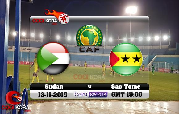 مشاهدة مباراة السودان وساو تومي اليوم 13-11-2019 تصفيات كأس أمم أفريقيا