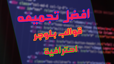 Untitled2 الربح الحقيقى من الانترنت - الدرس الاول