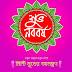 Shubho Noboborsho Bengali Wishes, SMS, Status, Quotes 1428 - নববর্ষের শুভেচ্ছাবার্তা মেসেজ - পহেলা বৈশাখ SMS