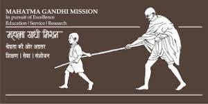 Mahatma Gandhi Mission Aurangabad Bharti 2021