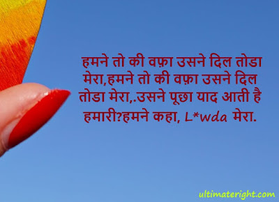 Hindi nonveg jokes