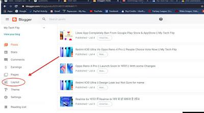 Blogger Blog में किसी Widgets कैसे हटाये? || My Tech Flip