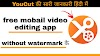 YouCut video Editor App tutorial in hindi | Video editing app without watermark [2021]