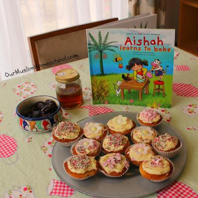 Teach the 99 names of Allah Aishah learns to bake