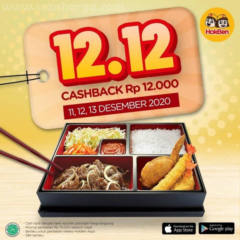HOKBEN Promo 12.12 Harbolnas Cahsback Rp 12.000!