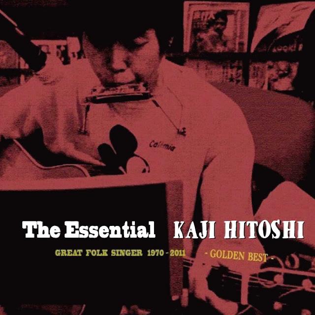 「The Essential KAJI HITOSHI」 加地等