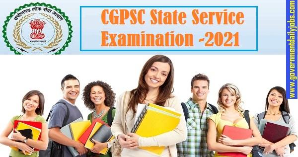 CGPSC State Service Exam Notification 2020