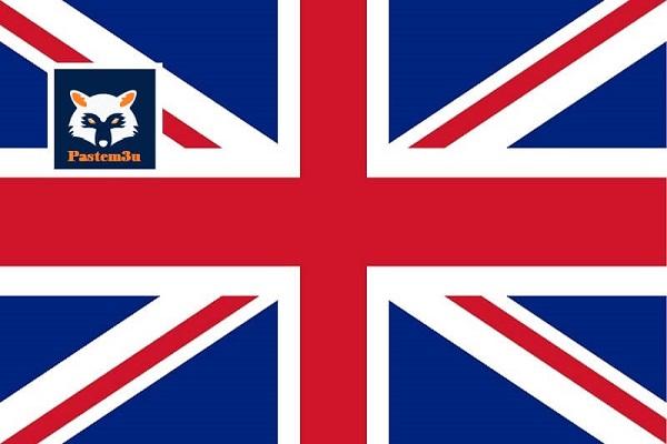 القنوات الإنجليزية UK IPTV M3U متجددة يوميا