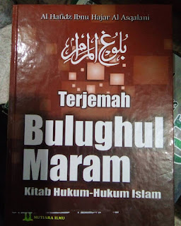 Terjemah Bulughul Maram | Toko Buku Aswaja Yogyakarta