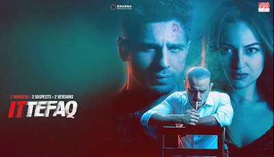 Ittefaq Movie Best Dialogues, Ittefaq Movie Dialogues by Akshaye Khanna