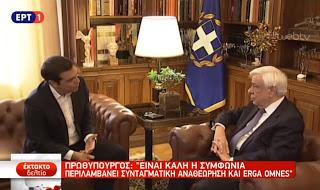 """Όλες οι ραγδαίες εξελίξεις για το Σκοπιανό - """"Έκλεισε"""" το """"Βόρεια Μακεδονία"""""""