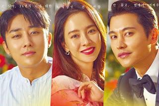 Phim hay Hàn Quốc Chúng Ta Từng Yêu Sao