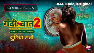 Gandi baat season 2 cast review
