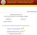 TNUSRB Constable CV, PMT, ET & PET Admit Card 2021