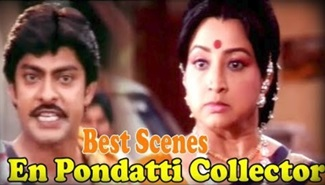 En Pondatti Collector Movie Action Scene