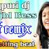New Nagpuri Beat || fl studio mobile only beat flm setting ...