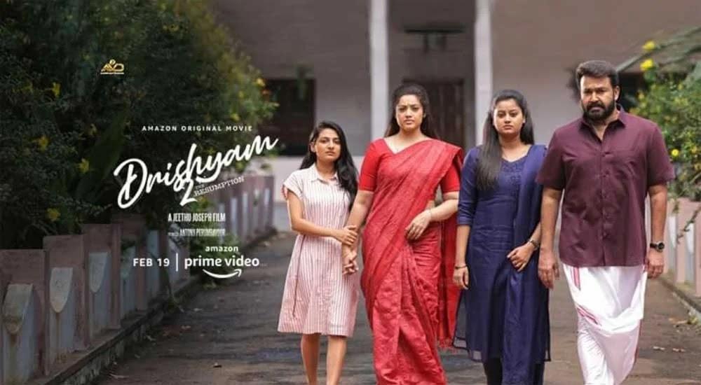 Drishyam 2 Hindi dubbed download filmyzilla