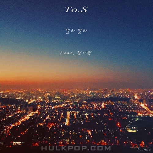 To.S – 멀리 멀리 – Single