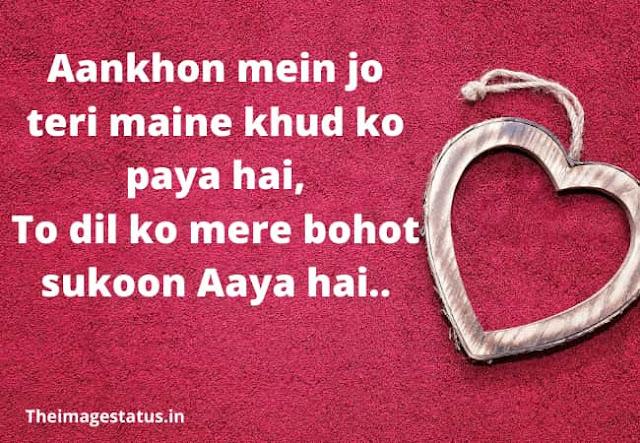 Romantic love Quotes in Hindi for Boyfriend