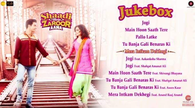 (मेरा इंतकाम देखेगी) Mera Intkam Dekhegi-Sad song Lyrics Hindi