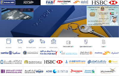 uae-banks-emirates-id-physical-checking