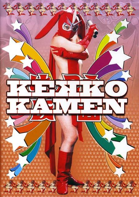 Kekko-kamen-dvd+front.jpg