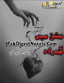 Ishq Mein Gumrah Novel By Hadeeba Khan