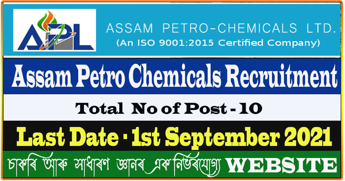 Assam Petro Chemicals Recruitment 2021 - Apply Online for Manager Vacancy