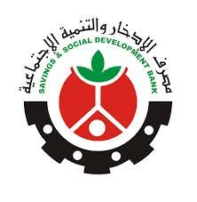 وظائف بنك الادخار السودان
