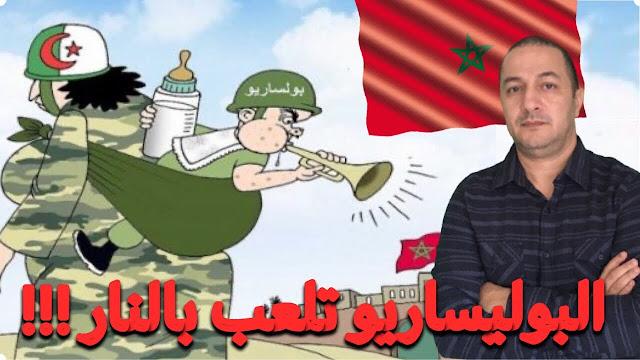 فشل المرتزقة في الميدان يدفع الإعلام الجزائري لتزوير الحقائق + آش واقع فأمريكا ؟