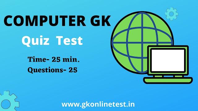 computer gk computer quiz computer test
