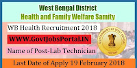 West Bengal District Health & Family Welfare Samity Recruitment 2018– 67 Lab Technician, Accounts Personal