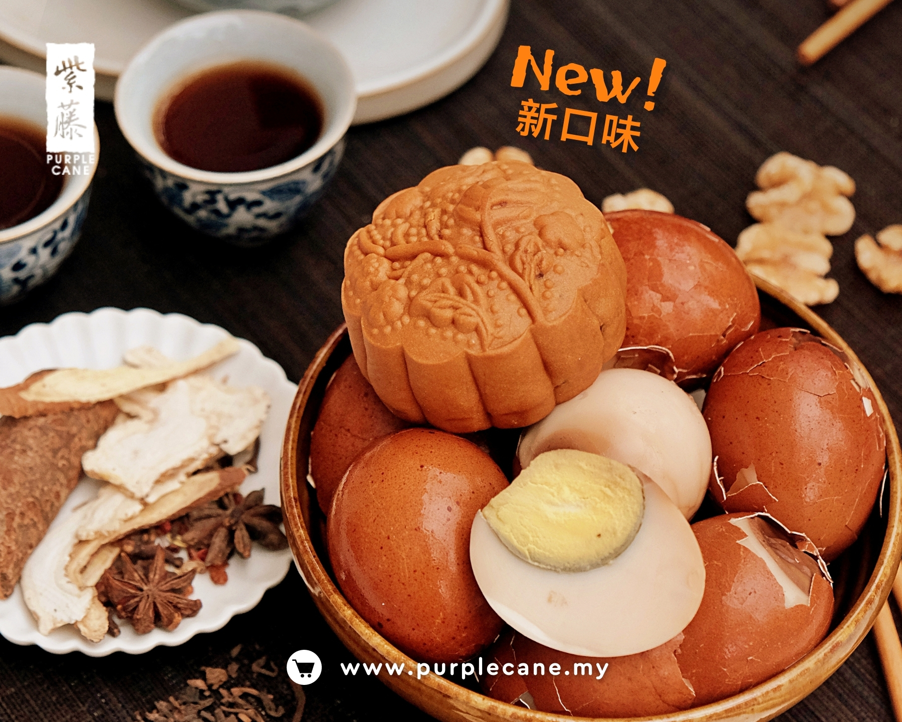 On the Fifteenth Night | MOONCAKES