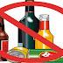 मधेपुरा पुलिस ने छापामारी कर बरामद किया भारी मात्रा में देशी शराब
