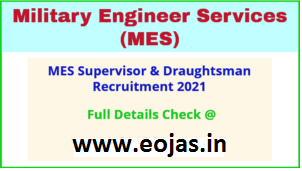 Military engineer services (mes) apply online,what is mes army, how to apply for military engineering services, what is mes engineer, mes military engineer services recruitment, military engineer services (mes)