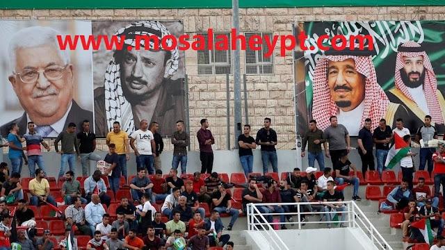 السعودية,مباراة السعودية وفلسطين,السعودية وفلسطين,فلسطين,المنتخب السعودي,منتخب السعودية,منتخب فلسطين,موعد مباراة السعودية وفلسطين,مباراة السعودية,تشكيل منتخب فلسطين,مباراة السعودية و فلسطين,مباراة السعودية ضد فلسطين,كرة القدم,تصفيات كأس العالم,تشكيل منتخب السعوديه