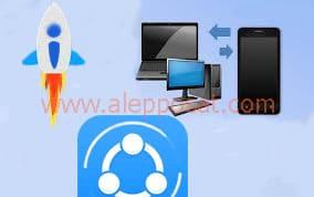 تحميل برنامج SHAREit للكمبيوتر بالعربي ويندوز 7