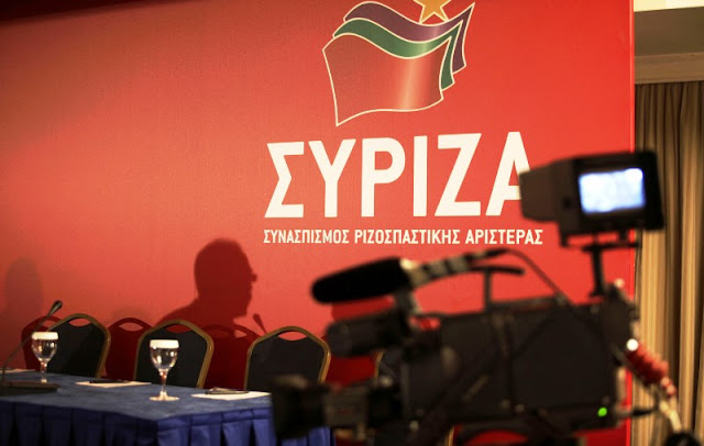 Ο ΣΥΡΙΖΑ και η κυβέρνησή του έχουν πρόβλημα