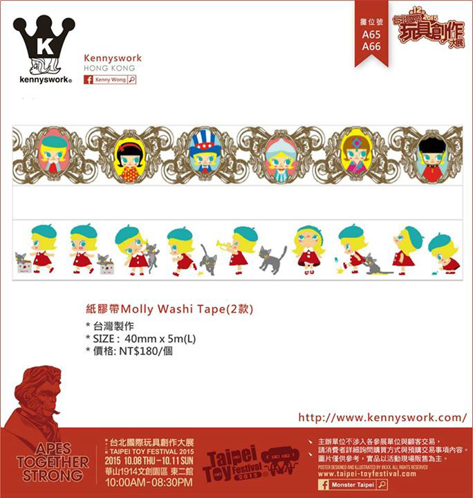 Kenny Wong & Molly for #TTF2015 Taipei Toy Festival