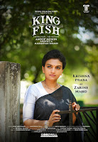 krishna prabha, king fish in malayalam, king fish malayalam, king fish moive, king fish malayalam movie, mallurelease