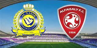 النصف نهائي ++◀️ مباراة النصر والفيصلي مباشر 4-4-2021  والقنوات الناقلة كأس خادم الحرمين الشريفين
