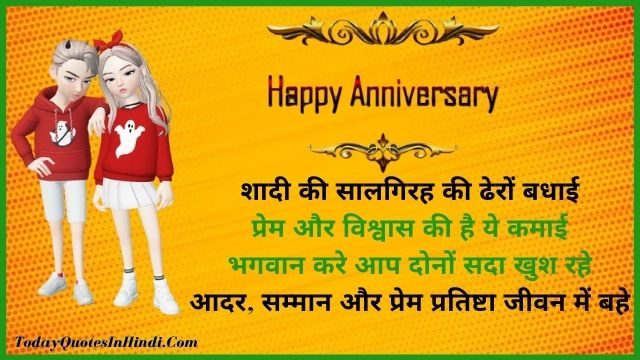 happy anniversary wishes for wife