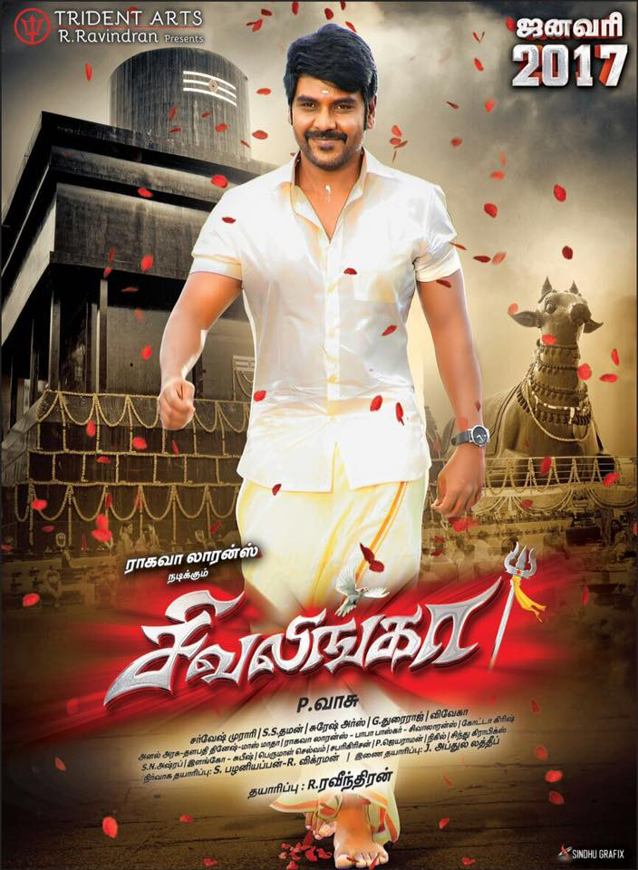 Ritika Singh, Raghava Lawrence, Shakthi Tamil movie Shivalinga 2017 wiki, full star-cast, Release date, Actor, actress, Song name, photo, poster, trailer, wallpaper